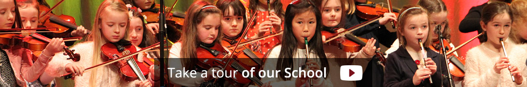 Take a tour of Killarney School of Music